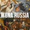 IKONA RUSSIA