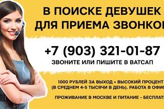 Работа для девушки 17 лет самара работа для девушек высокооплачиваемая челябинск