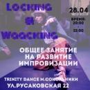 Масло Злата | Москва | 19