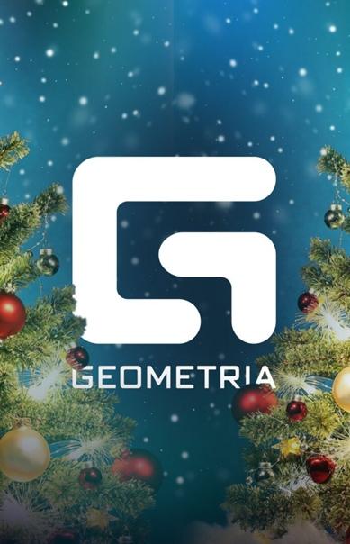 Geometria Екатеринбург, Екатеринбург, Россия