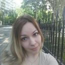 Фотоальбом Екатерины Потеряхиной