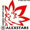 Alex Stars