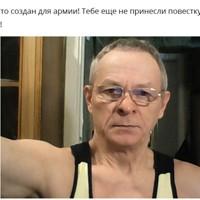 Ладанов Николай