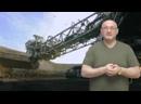 Самая большая в мире машина Немецкий Bagger 288. Он весит порядка 13,5 тысяч тонн. Звездные войны