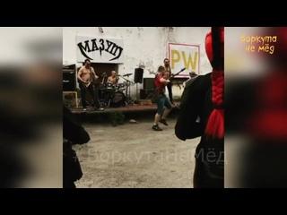 """#ВоркутаНеМёд   Воркута - """"Мазут"""""""