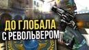 Баранов Анатолий | Санкт-Петербург | 26