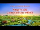 """Muzica Crestina Romaneasca """"Singura cale a omenirii spre odihnă"""