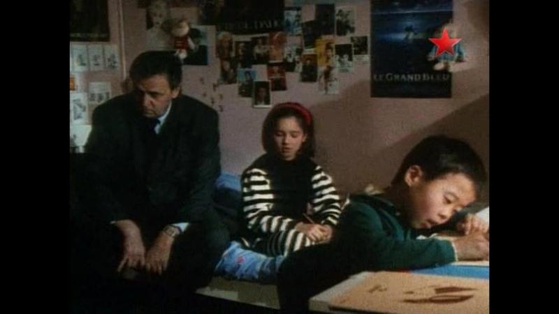 ➡ Комиссар Наварро 1989 1 Сезон 2 Серия