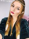 Юлия Роговая-Сердюкова фото №8