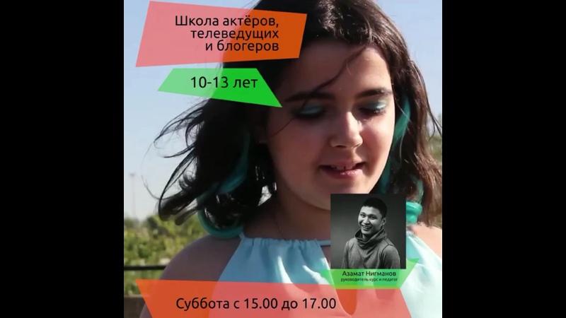 Видео от Татьяны Рассказовой