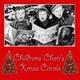Новогодние и Рождественские Песни - We wish you a merry christmas