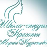 МарияКузнецова