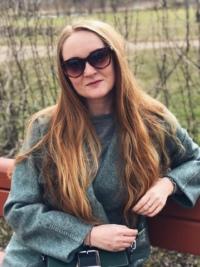 Татьяна Степанова фото №44
