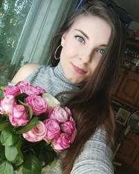 Настюшка Александрова