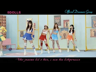 5Dolls - Like this or that [рус.саб]