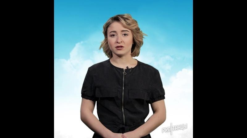 9 мая Анна Утямишева