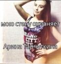 Газин Владимир | Москва | 13