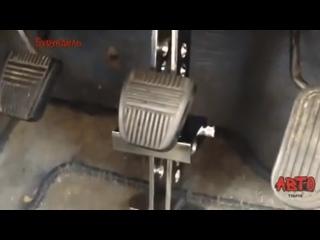 Механическое противоугонное устройство