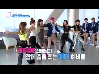190103 Red Velvet @ MBC Under Nineteen