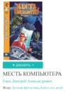Екатерина Лебедева-Воробьева фотография #21