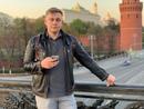 Фотоальбом Александра Кузнецова