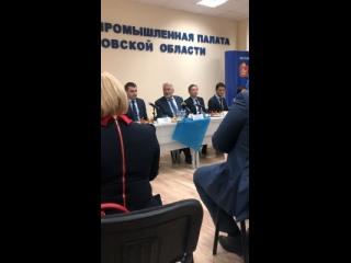 Видео от Чеховское отделение ТПП МО