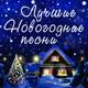 Artemiev - Шёпотом