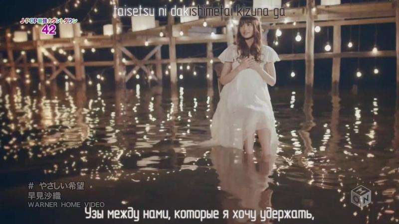 OST Красноволосая принцесса Белоснежка OP
