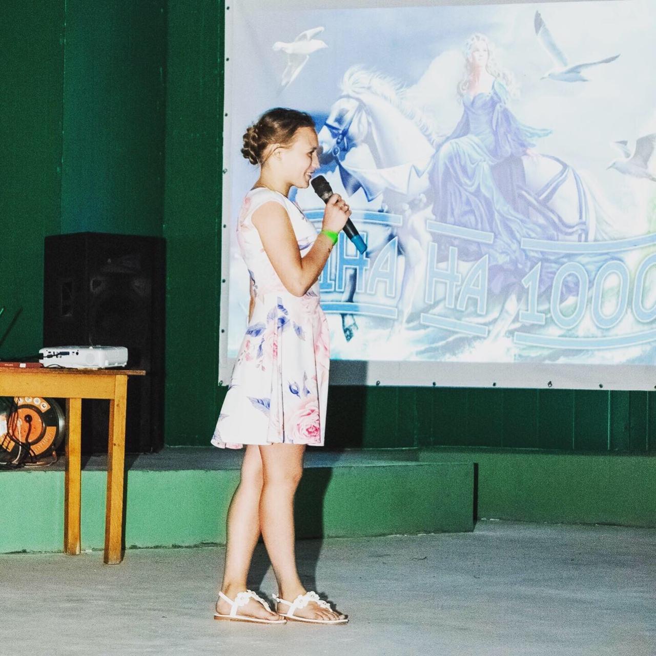 фото из альбома Кристины Ермачковой №7