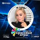 Фотоальбом Ольги Могилевской