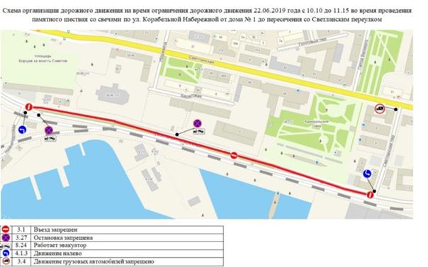 Центр Владивостока перекроют 22 июня Это связано с...