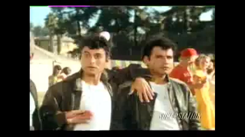 Grease Бриолин You Are The One That I Want