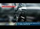 Отзыв о ремонте звука на панели приборов Land Rover Discovery 3 III 2007 г