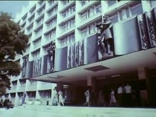 Ростов-на-Дону, 1987 год