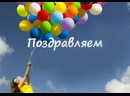 Расческу для выпрямления, увлажнитель воздуха, светильник Щенок, УФ-лампу или 700 рублей на выбор