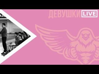 Виктория (Белгород) — ОрелГУ-Русичи (Орел). Первенство России по футболу среди женских команд I дивизиона.
