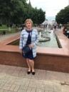 Галина Захарова