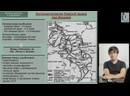 Великая Отечественная война. Лекция Сергея Соловьёва 11/13