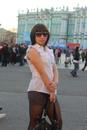 Фотоальбом Ольги Ретунской