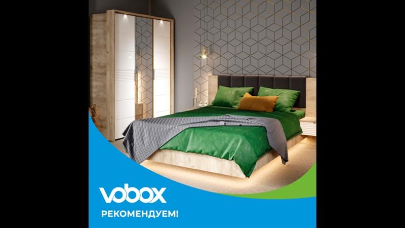 Мебель для спальни Джулия Империал в интернет магазине Vobox
