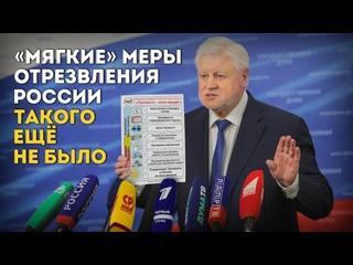 По данным Минздрава в России около 1000 деревень с...