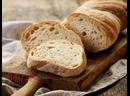 Как освежить черствый хлеб