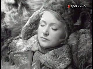 Хлеб и розы. (1960).