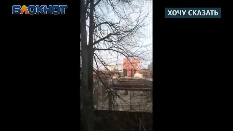 Из за строящегося ресторана ветераны войны в Краснодаре не могут выйти из своего дома