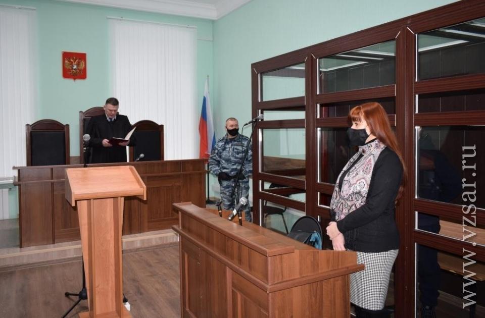 Житель Петровска осуждён за двойное убийство