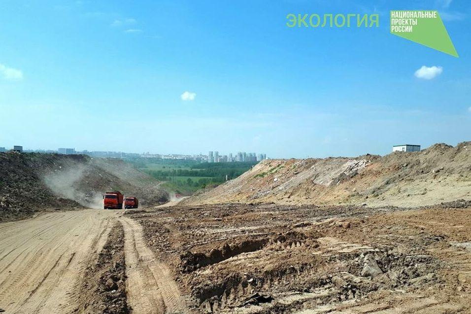 До 2024 года в Таганроге и еще 5 городах Ростовской области будут ликвидированы свалки