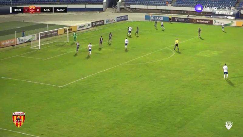 Аллон Бутаев — лучший игрок матча