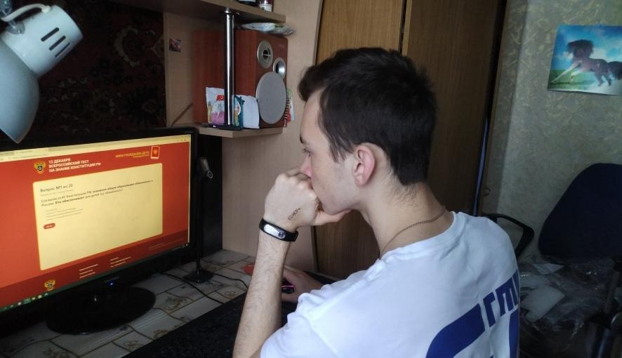 Студенты Петровского политеха прошли тест на знание Конституции России