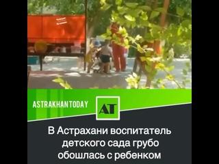 Video by Alexander Derbasov