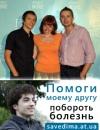 Фотоальбом Евгении Ямпольской
